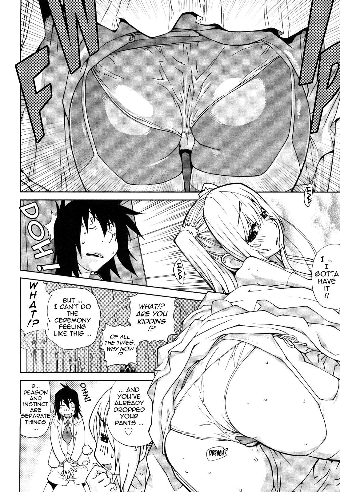 Omoitattara Chichijitsu 46