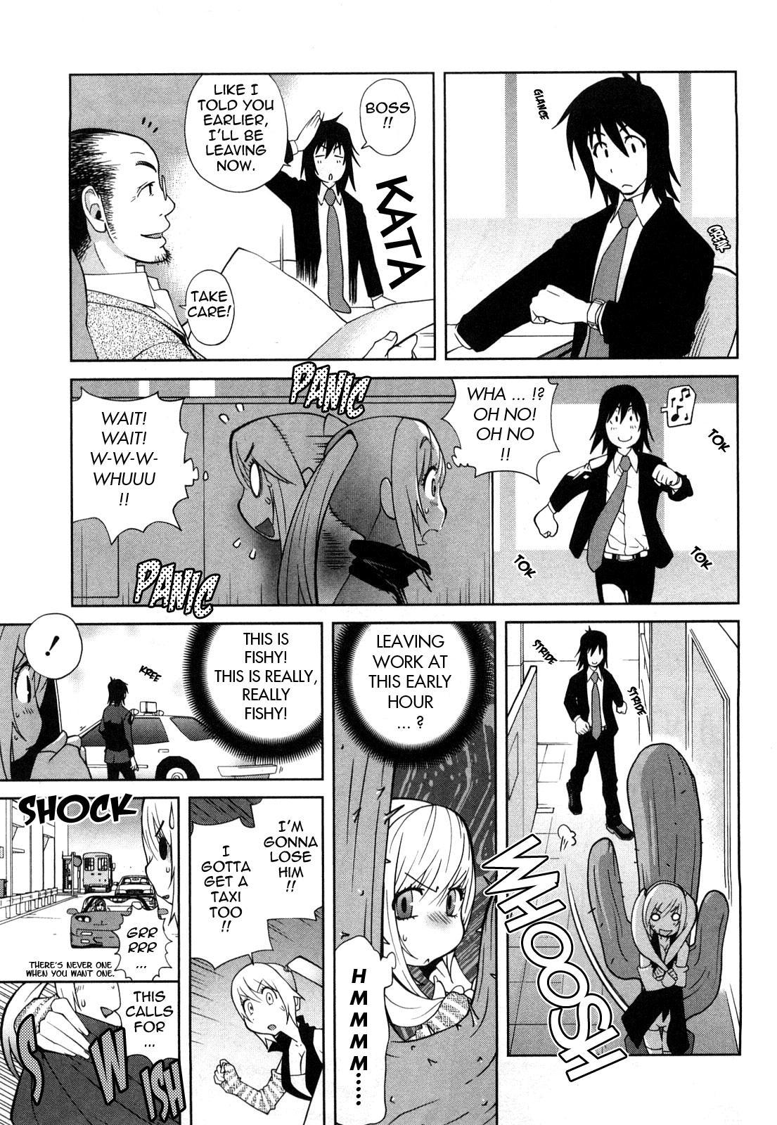 Omoitattara Chichijitsu 51