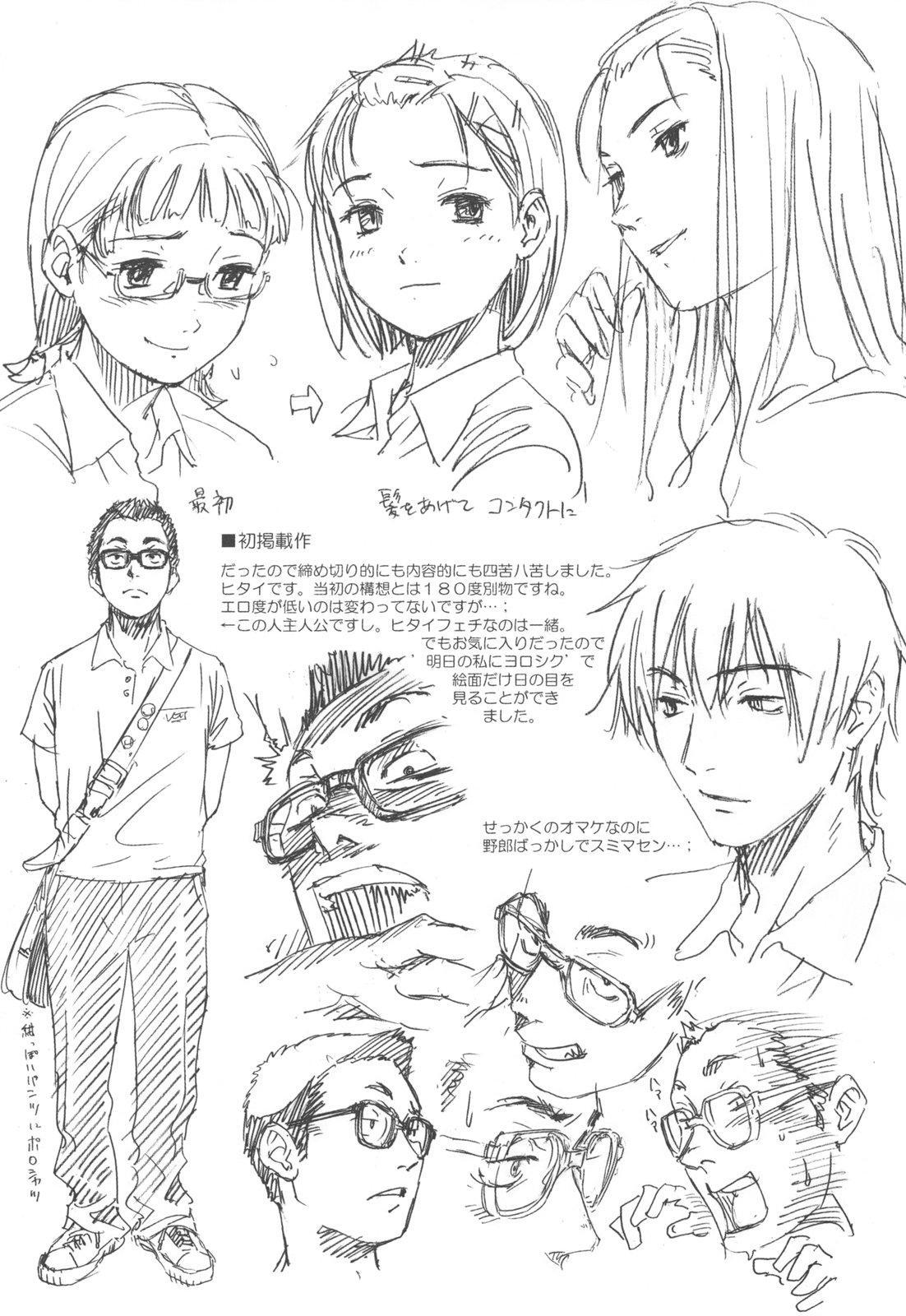 Shoujo Material Tokuten Collection 8