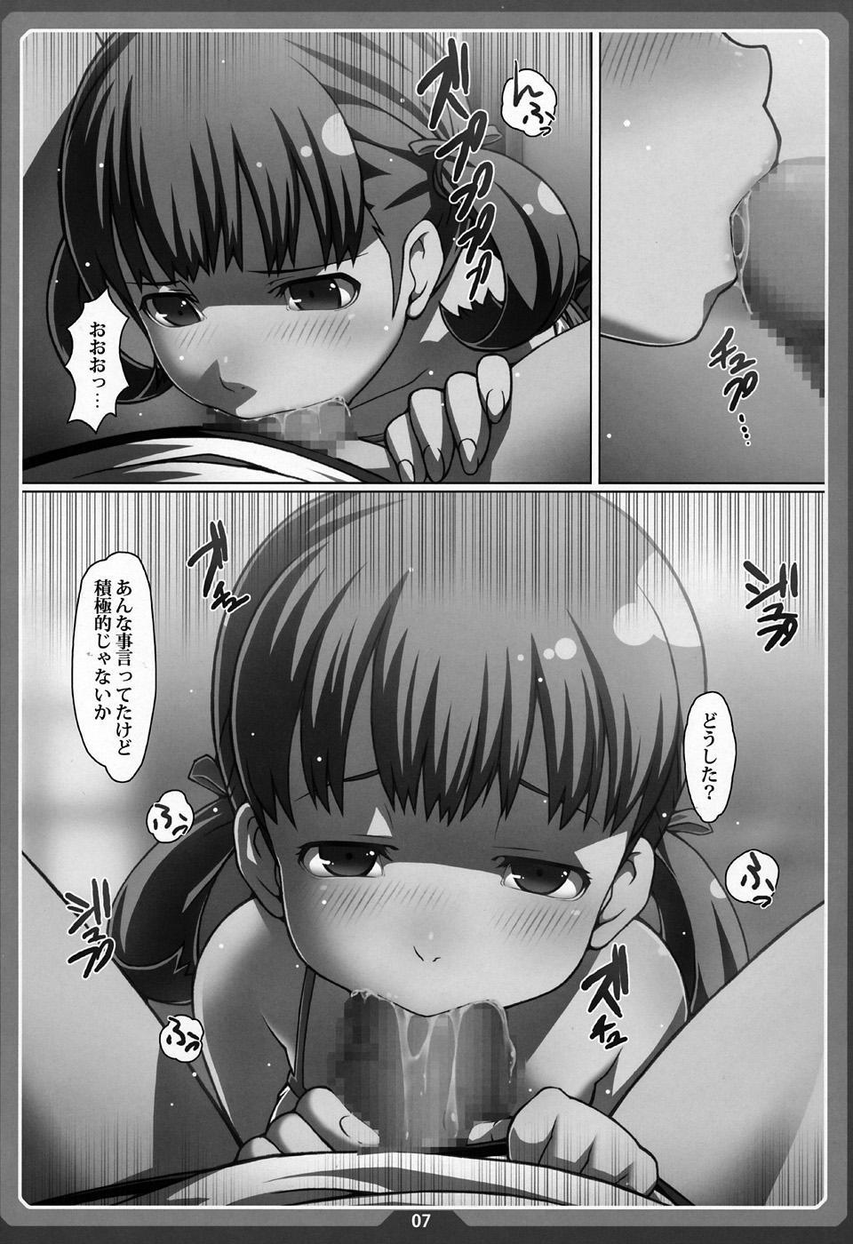 Nanakohan 5