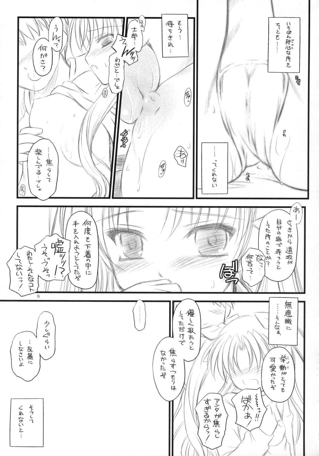 Prunus Persica 17