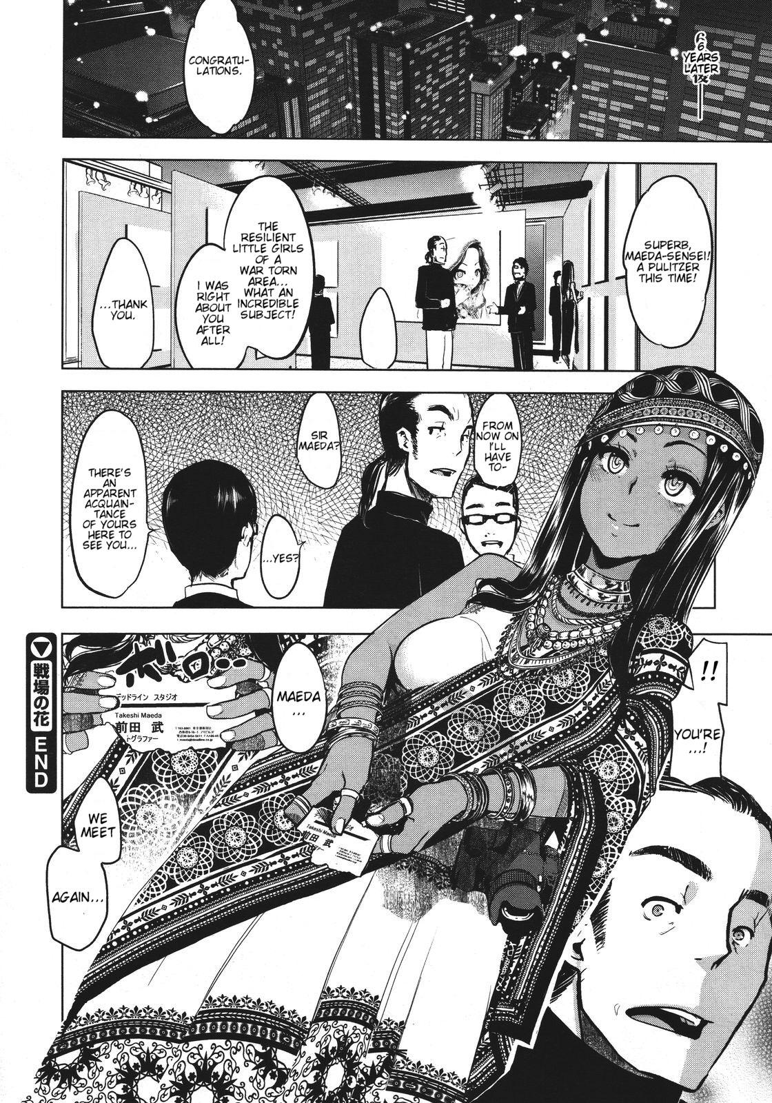 Senjou no Hana   Flower on the Battlefield 28