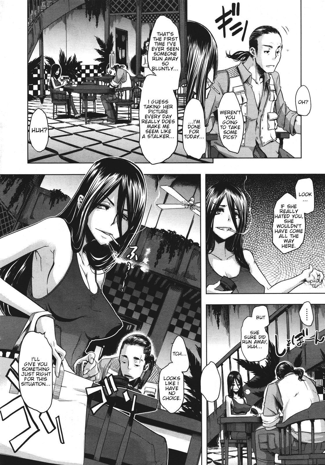 Senjou no Hana   Flower on the Battlefield 3