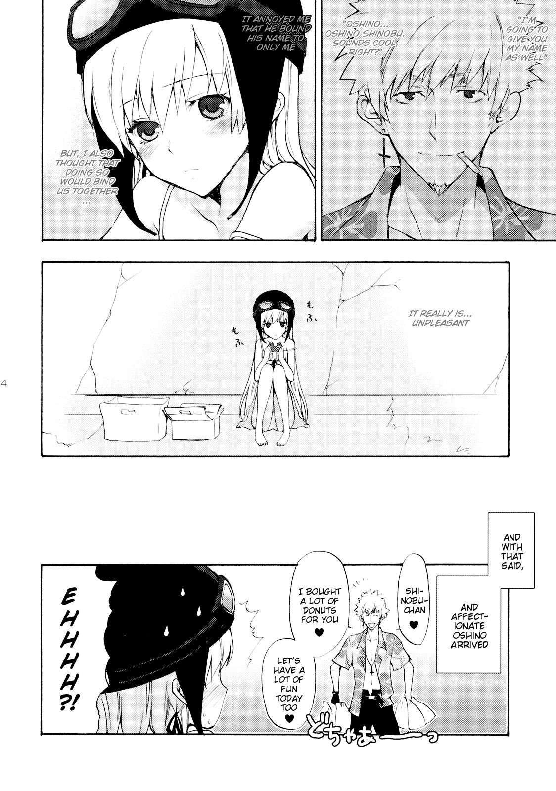 [Aa Aishiteru (Taishow)] Oshino-San-chi no Shinobu-chan. (Bakemonogatari) [English] =LWB= 12