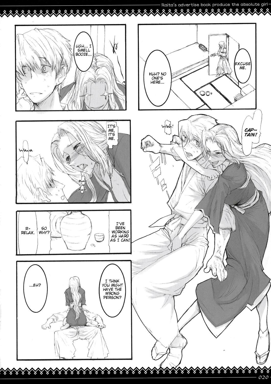 Onegai Fukukan-sama 18