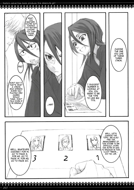 Onegai Fukukan-sama 5
