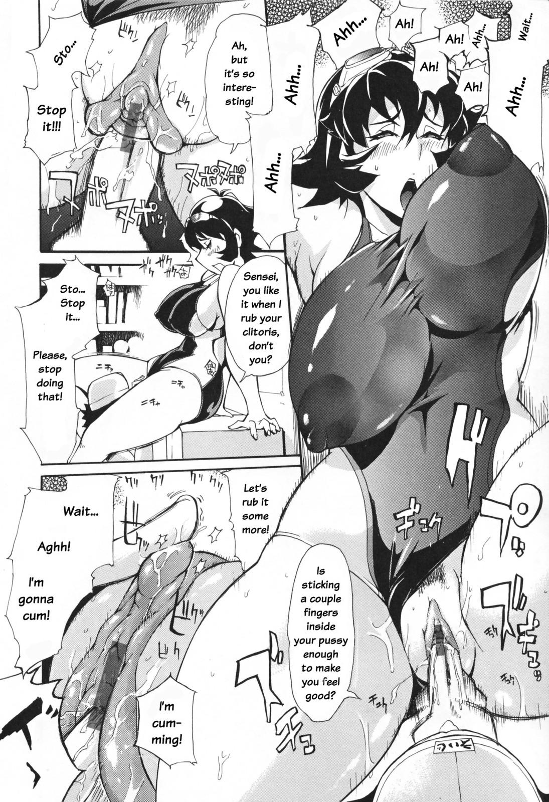 Chijo de Yajuu - Bitch with the Beast 42