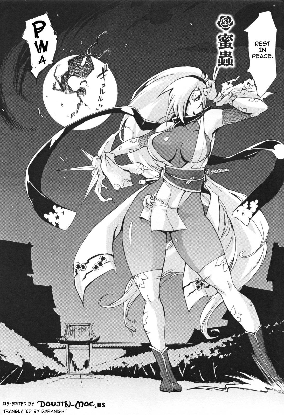 Chijo de Yajuu - Bitch with the Beast 54