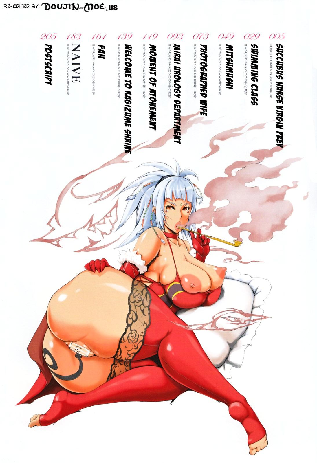 Chijo de Yajuu - Bitch with the Beast 7