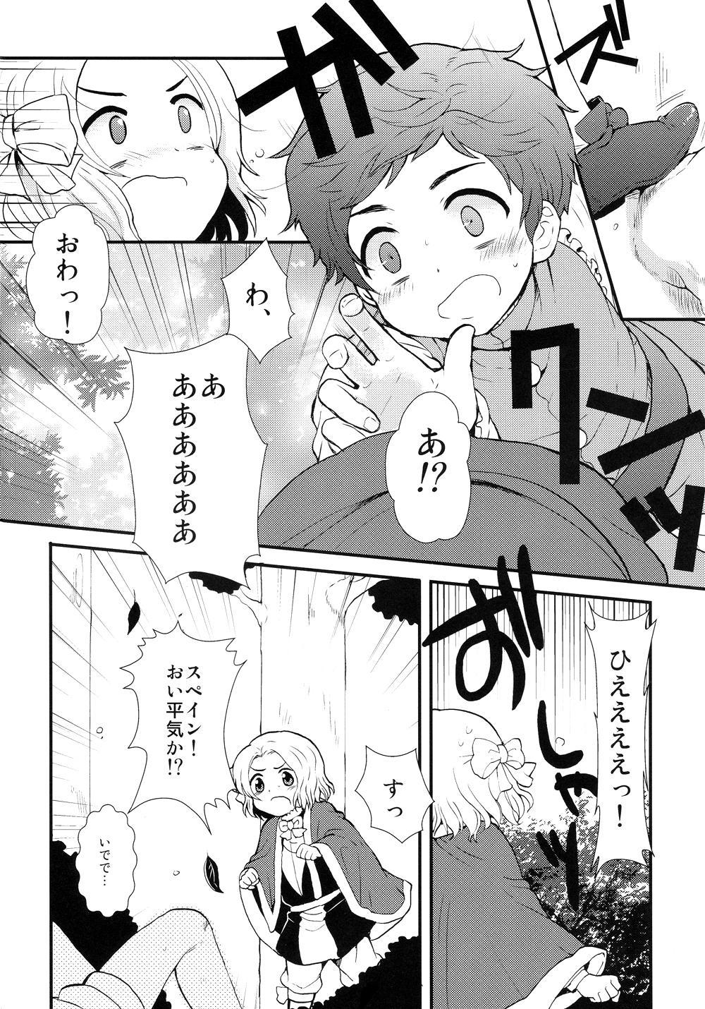Oyabun! 3 4
