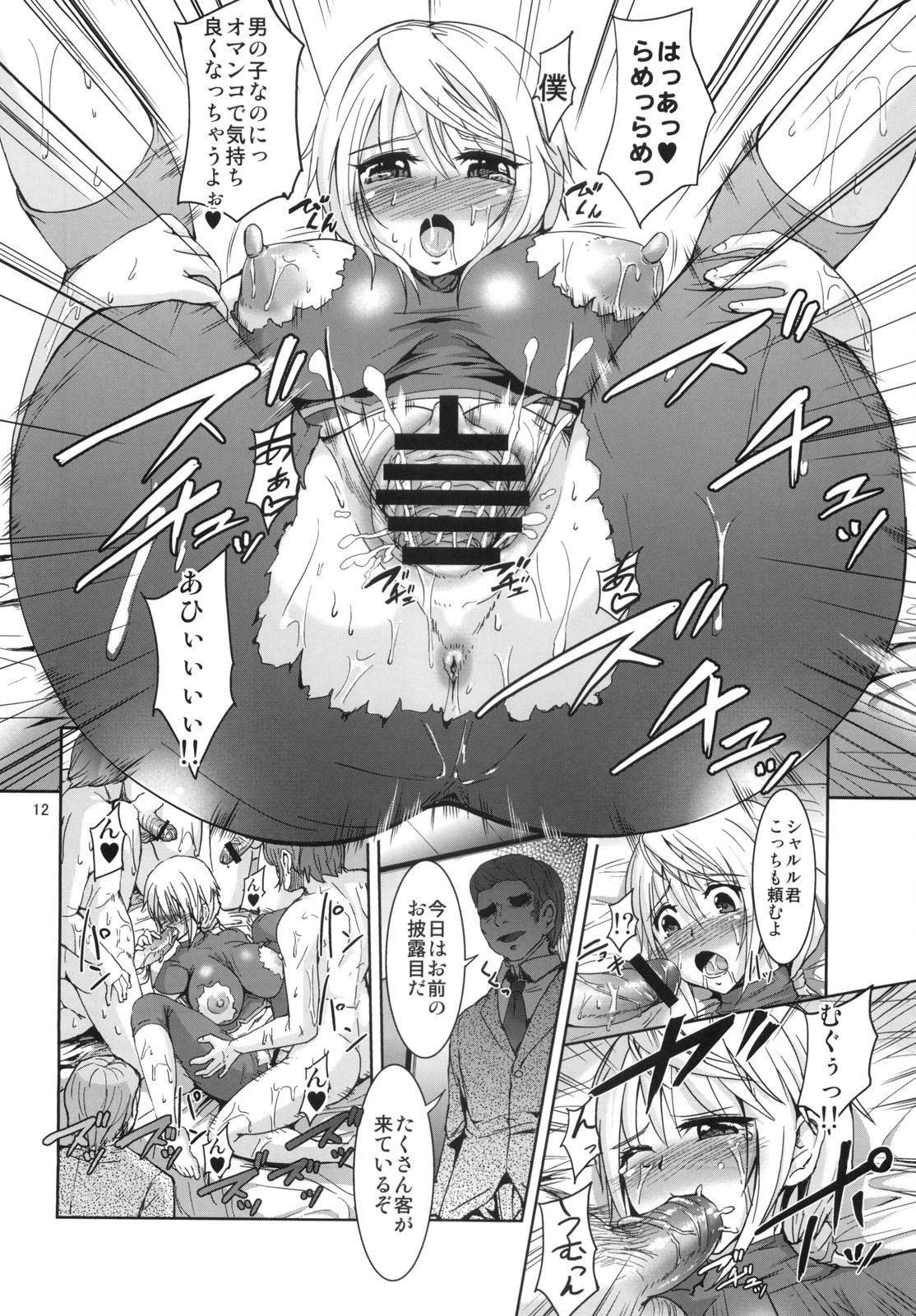 Yuuwaku Kanojo ga Dekiru Made 10