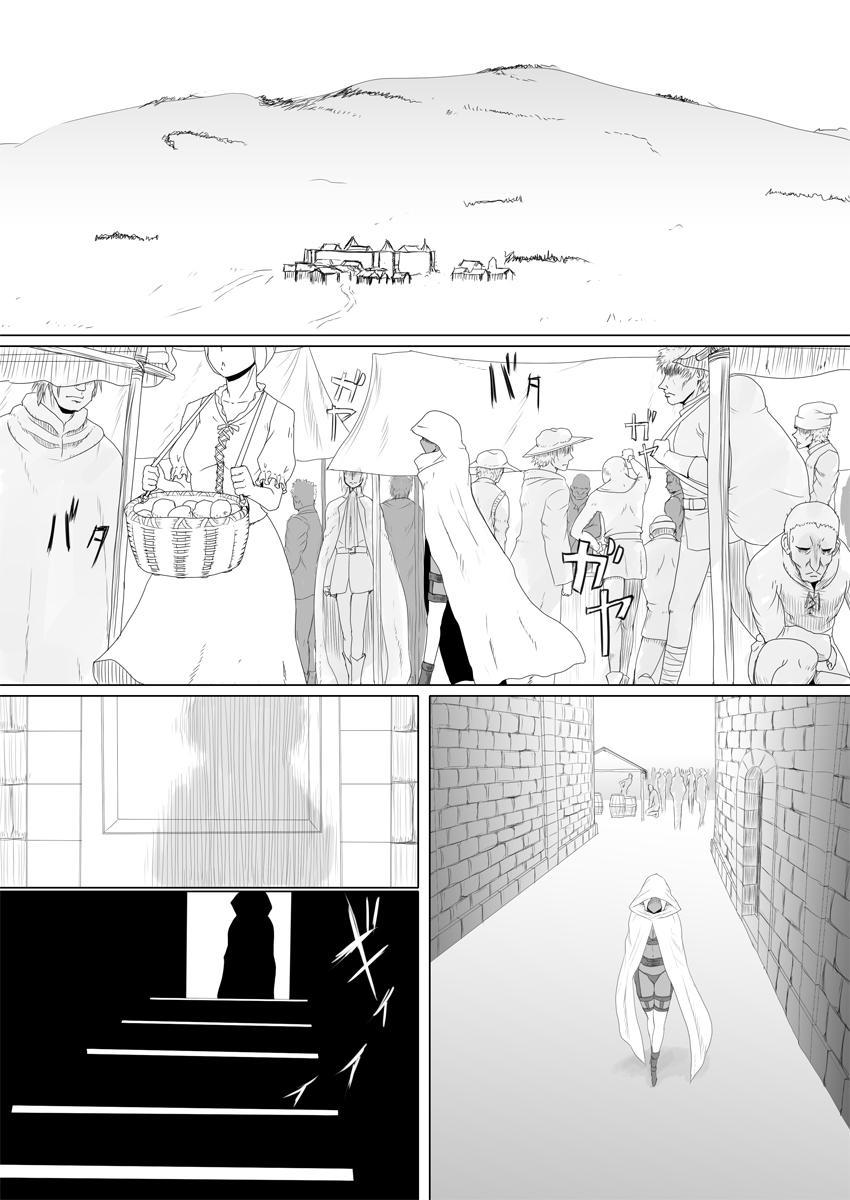 Mada Daimei no Nai Fantasy 13