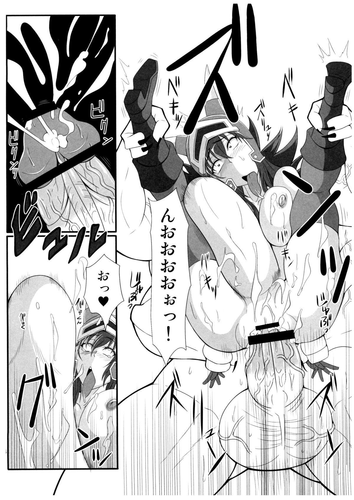 Isyukan Densetsu Daisy Kakuchou Jigoku 23