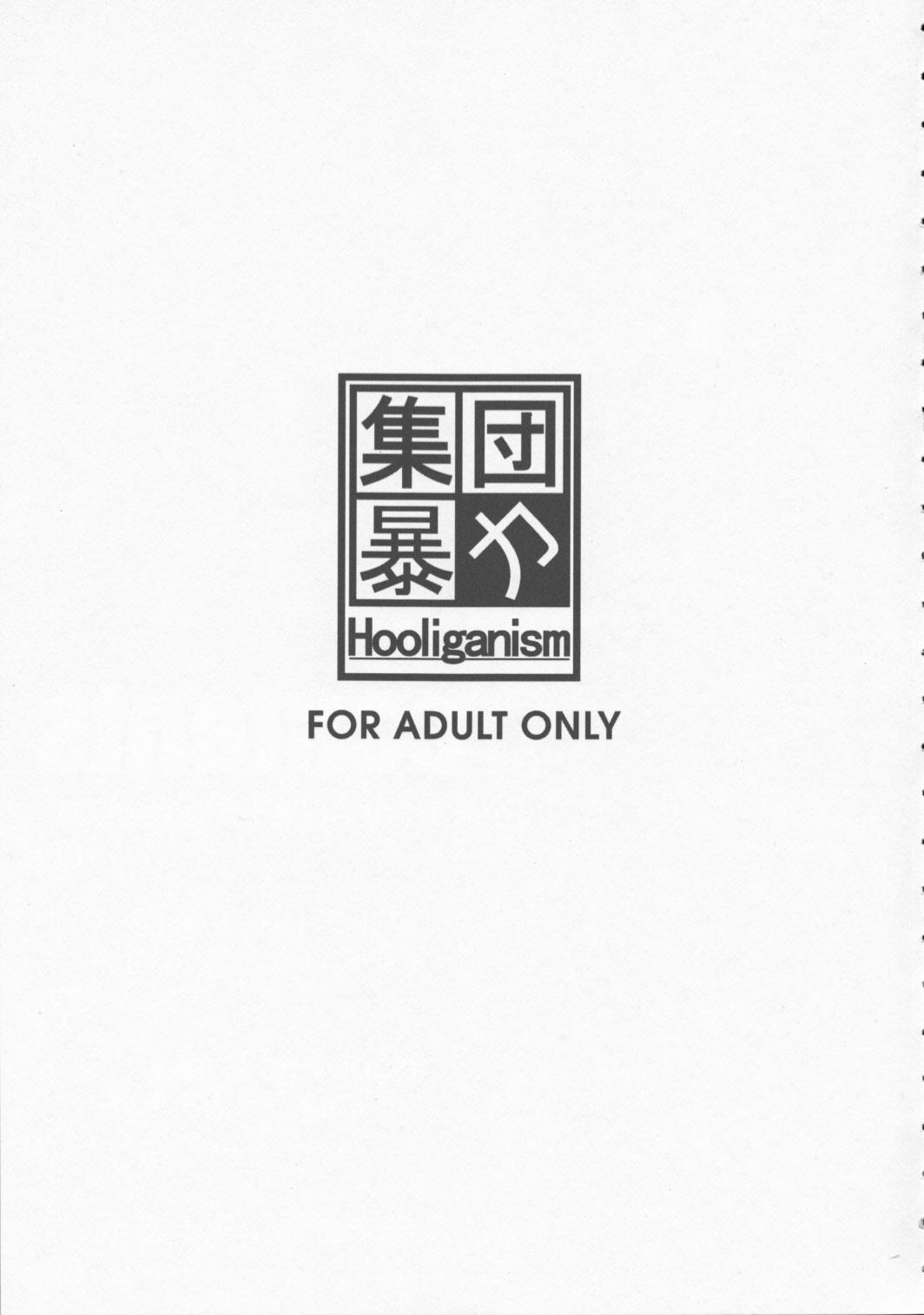 Record of ALDELAYD Soushuuhen archive.01 4