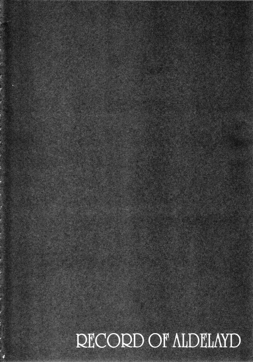 Record of ALDELAYD Soushuuhen archive.01 7