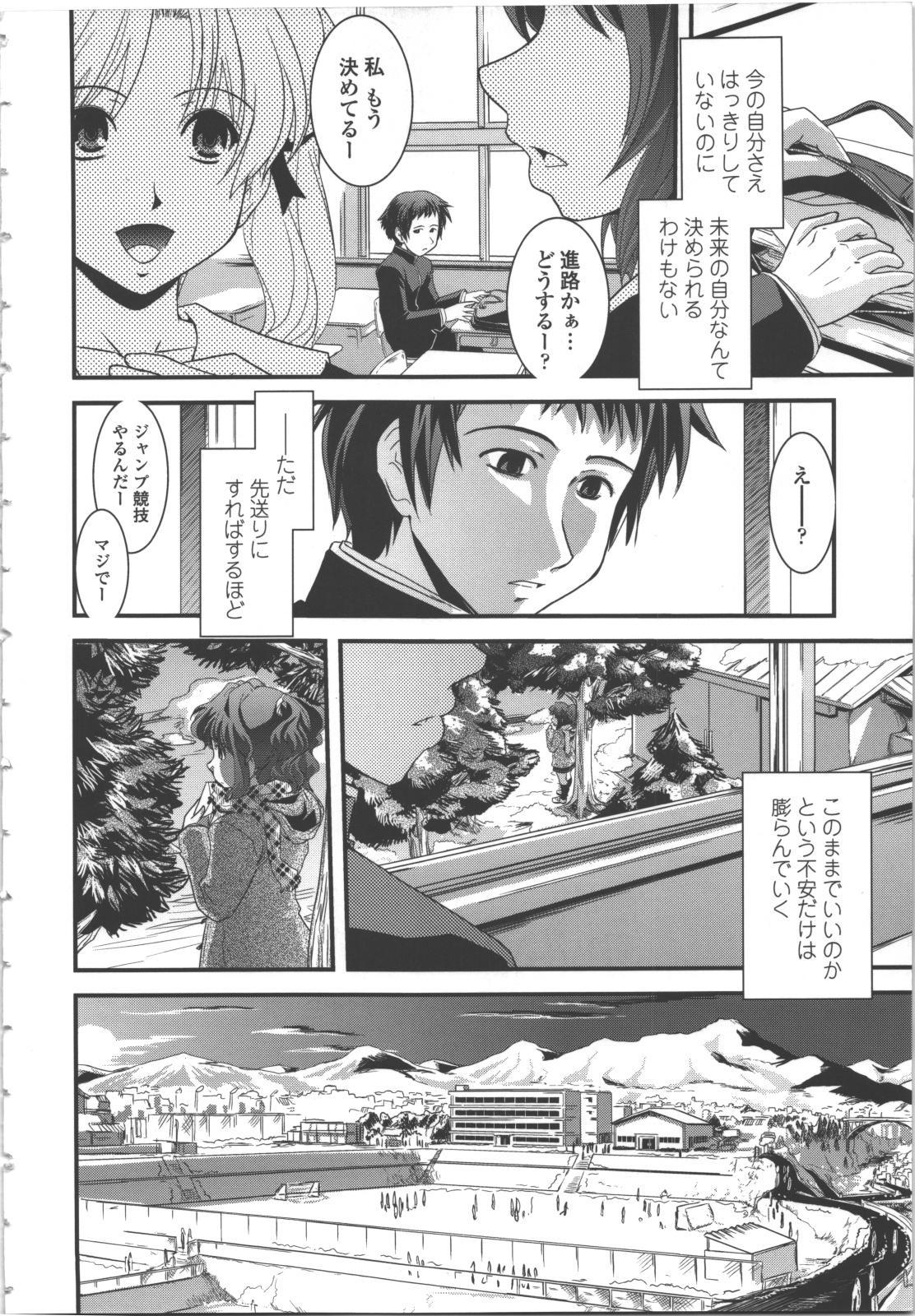 Seitenkan Kyoushitsu 6