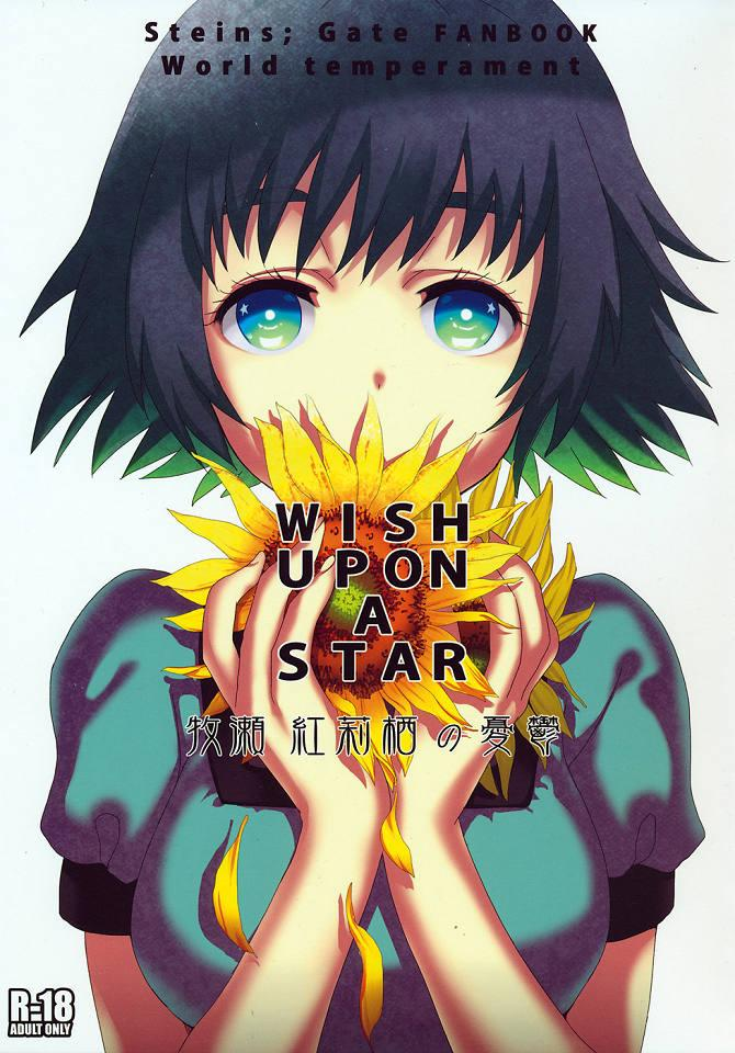Wish a upon star 0