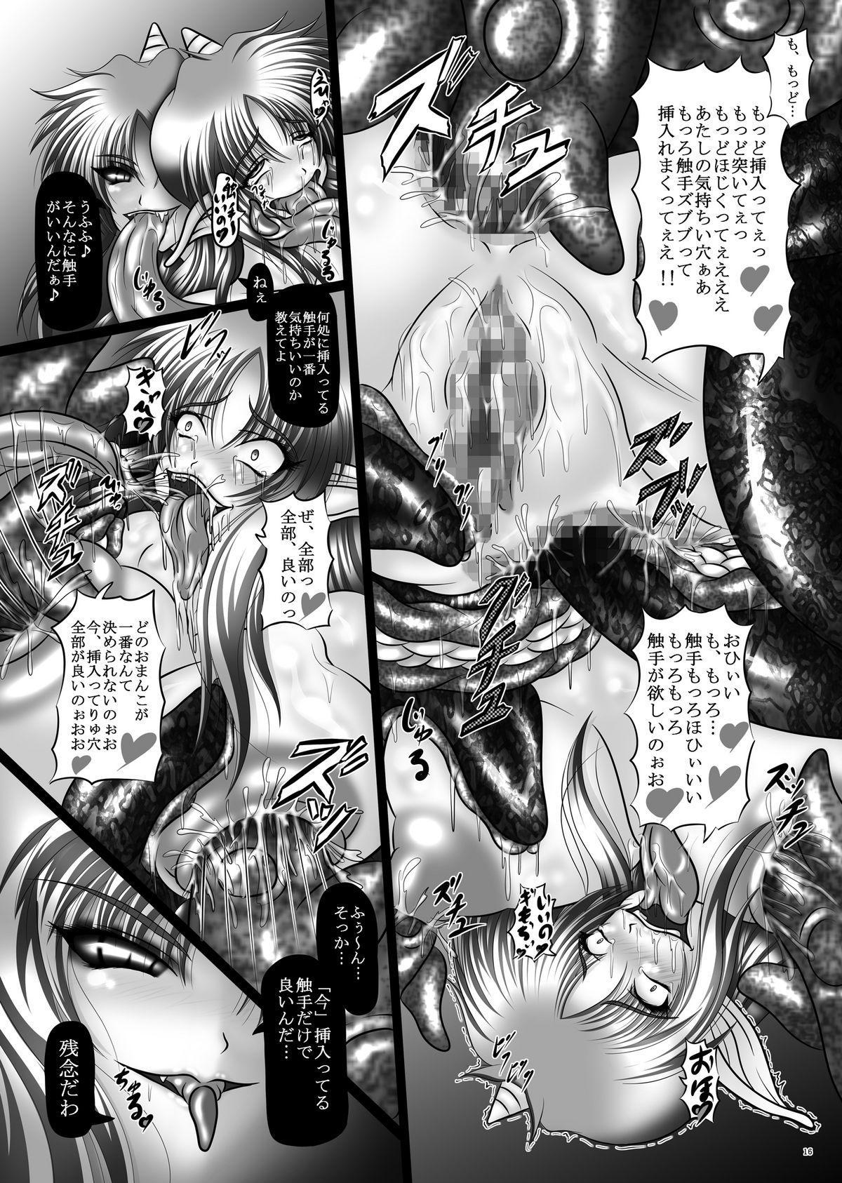Dashoku Densetsu - Nihiki no Yashahime | The Two Yaksha Princesses 15