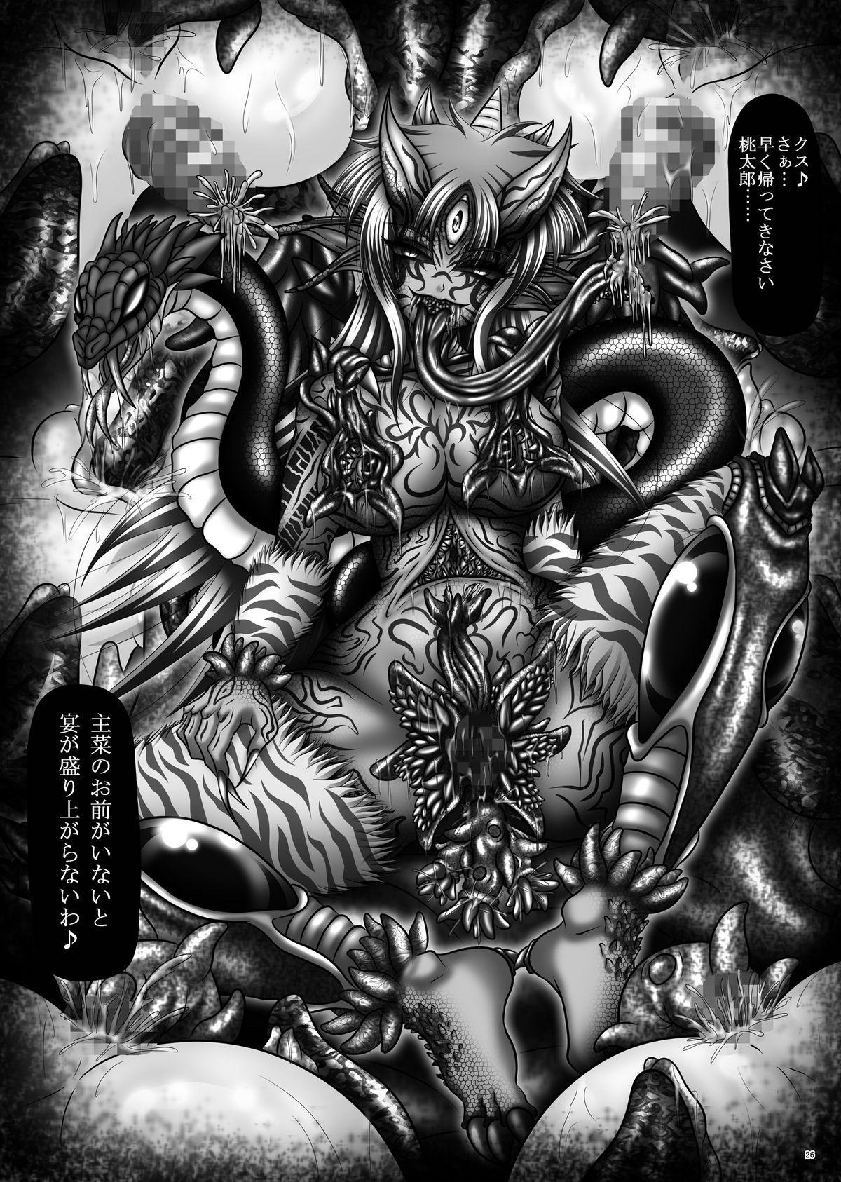 Dashoku Densetsu - Nihiki no Yashahime | The Two Yaksha Princesses 25