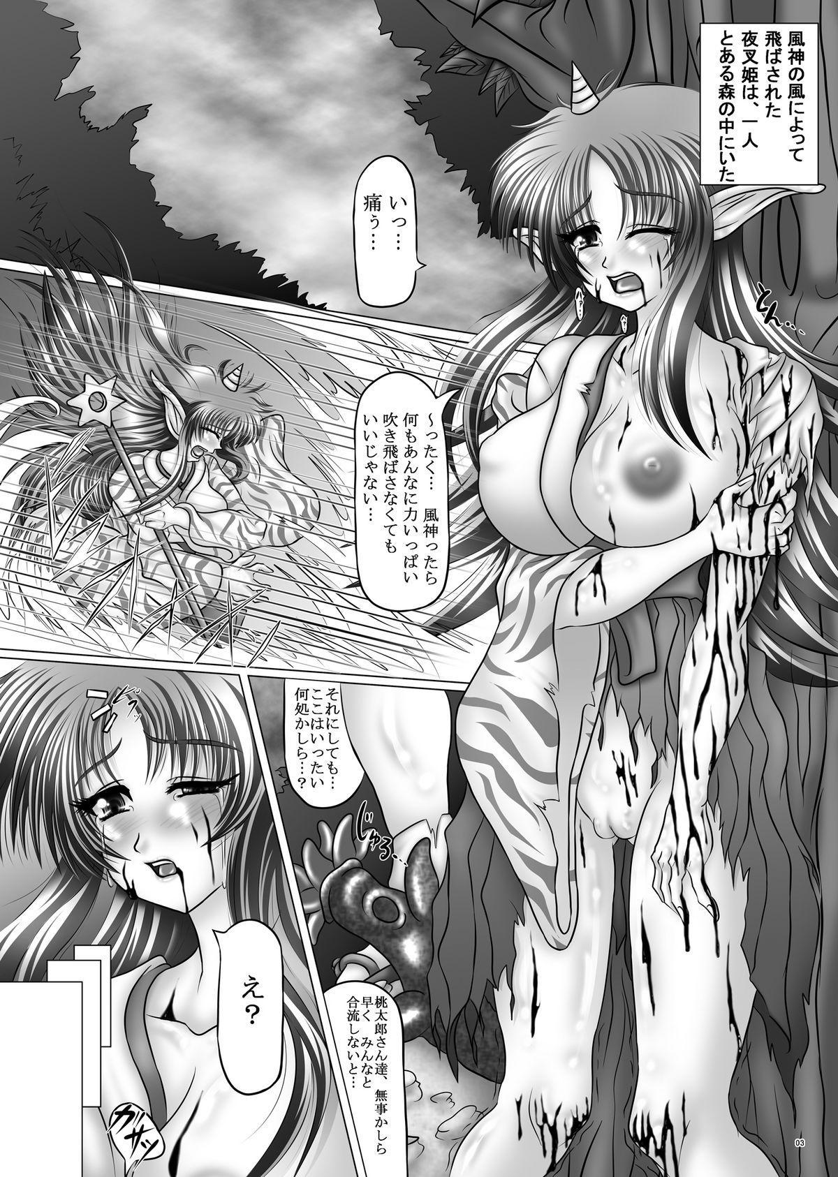 Dashoku Densetsu - Nihiki no Yashahime | The Two Yaksha Princesses 2