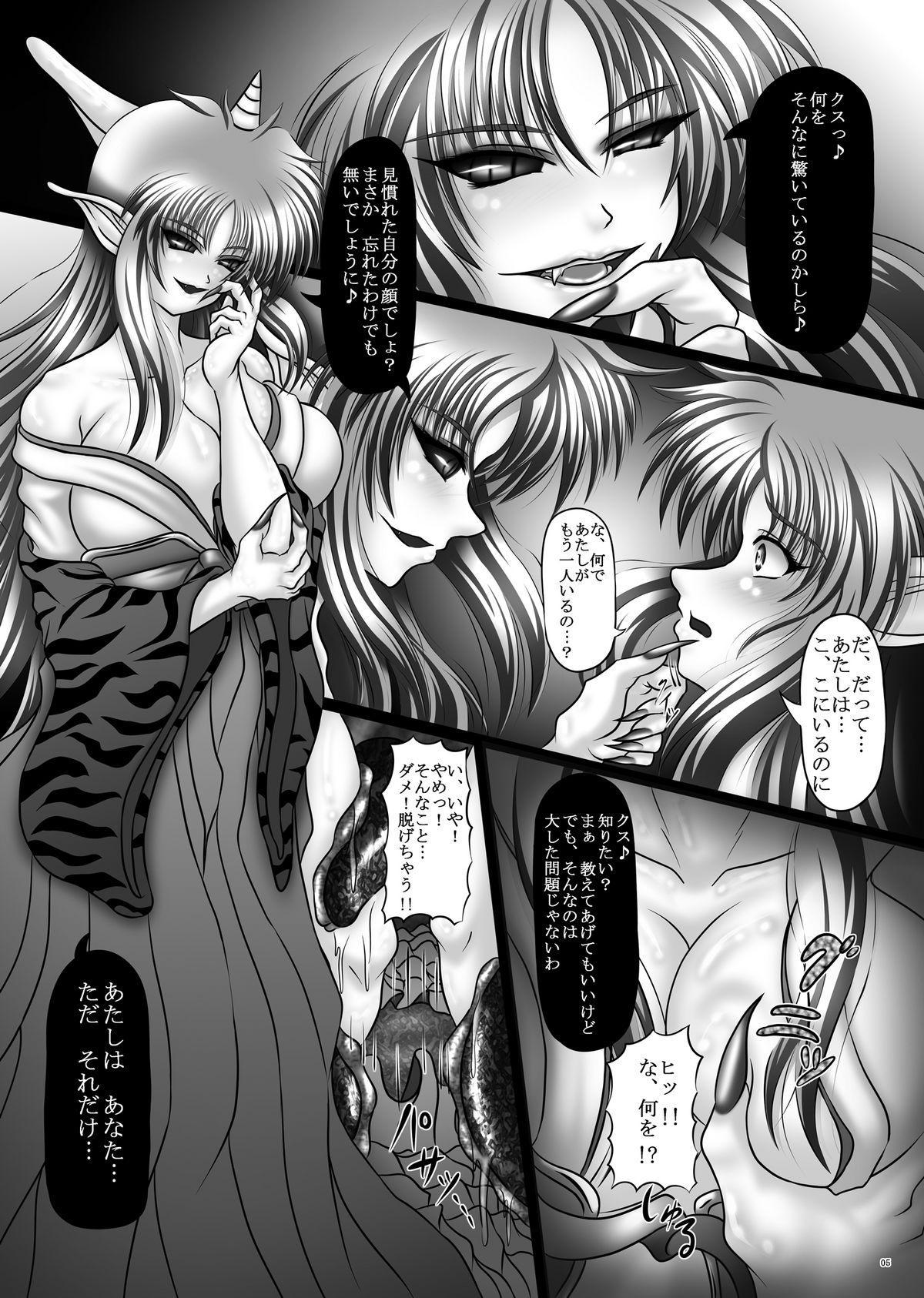 Dashoku Densetsu - Nihiki no Yashahime | The Two Yaksha Princesses 4