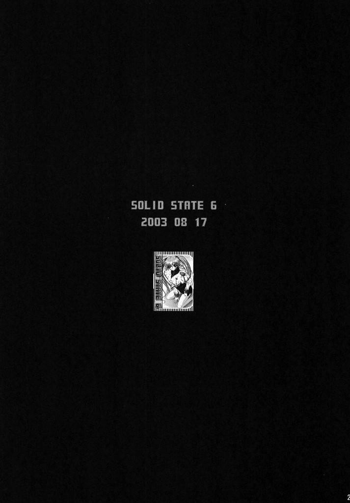 SOLID STATE archive 2 22