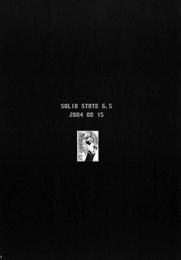 SOLID STATE archive 2 43