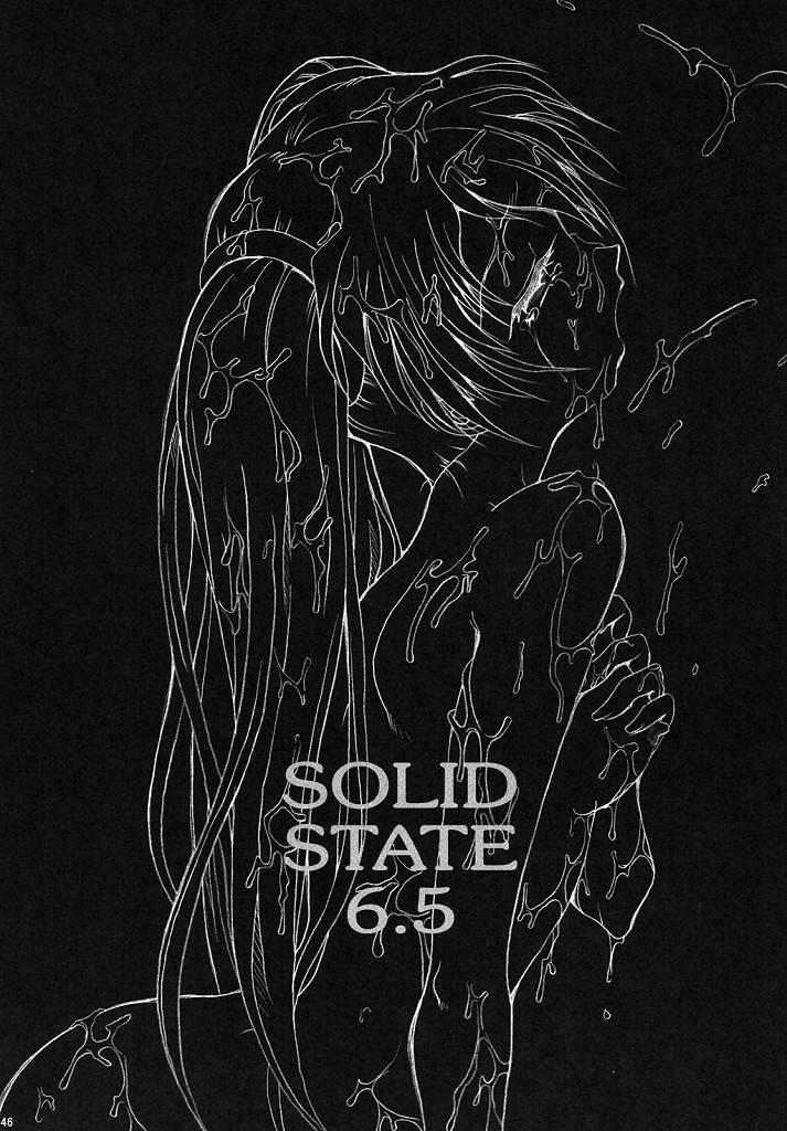 SOLID STATE archive 2 45