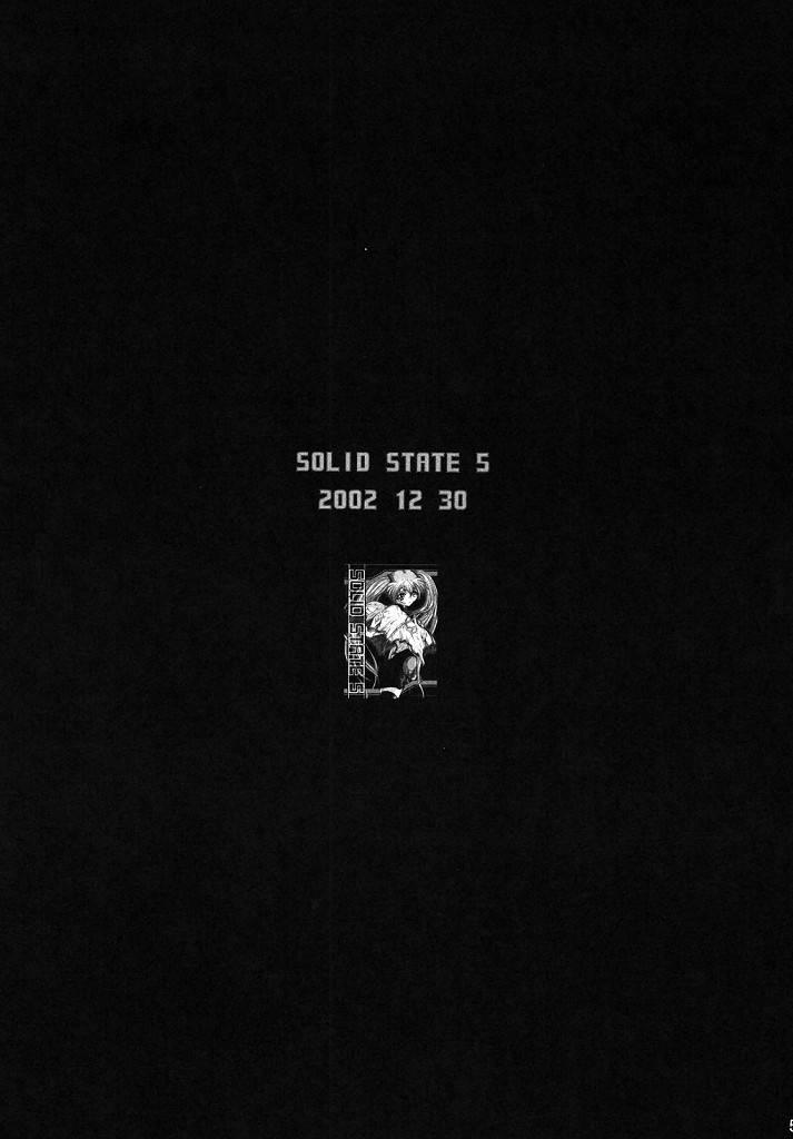 SOLID STATE archive 2 4
