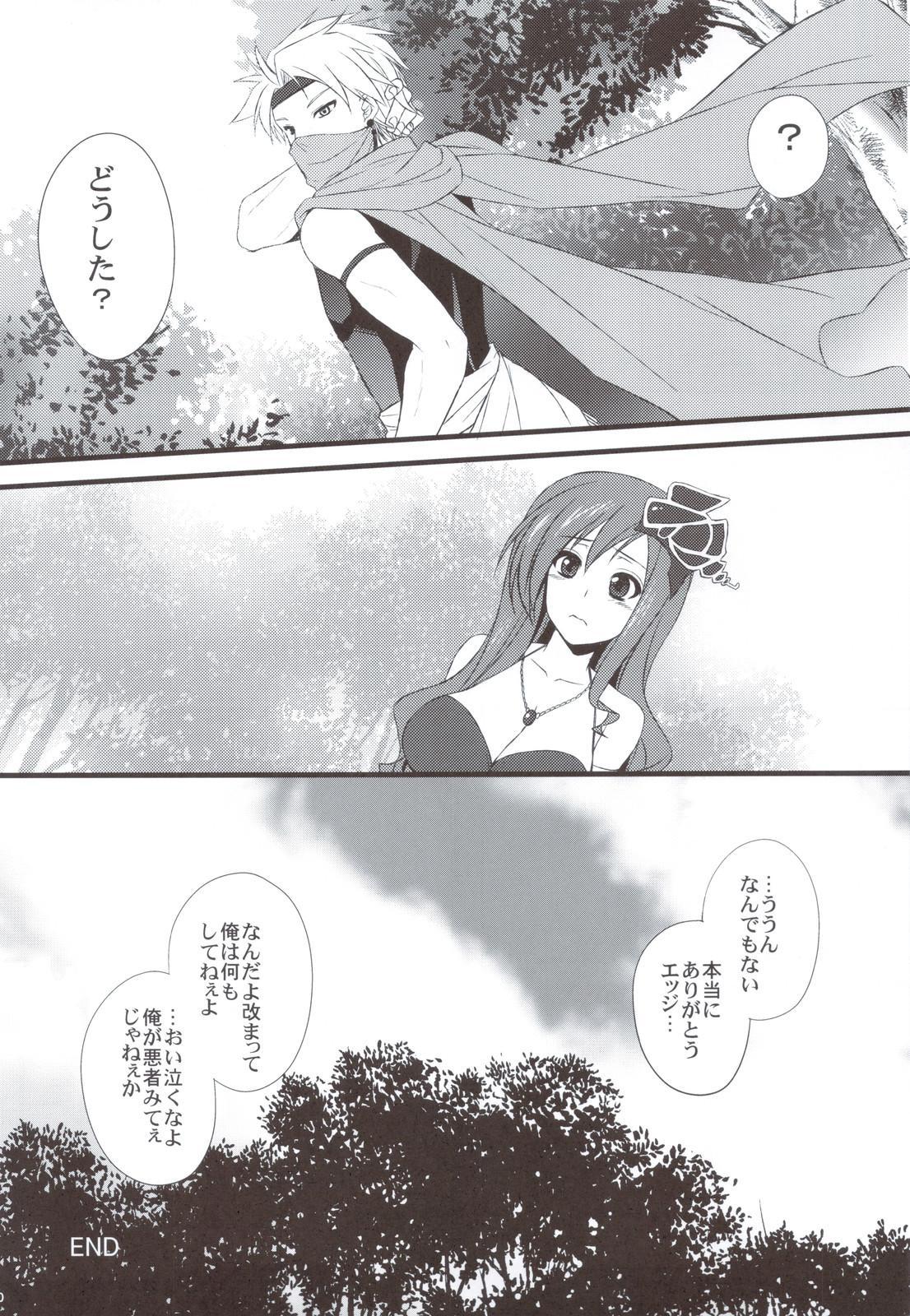 Rydia no Kachi 29
