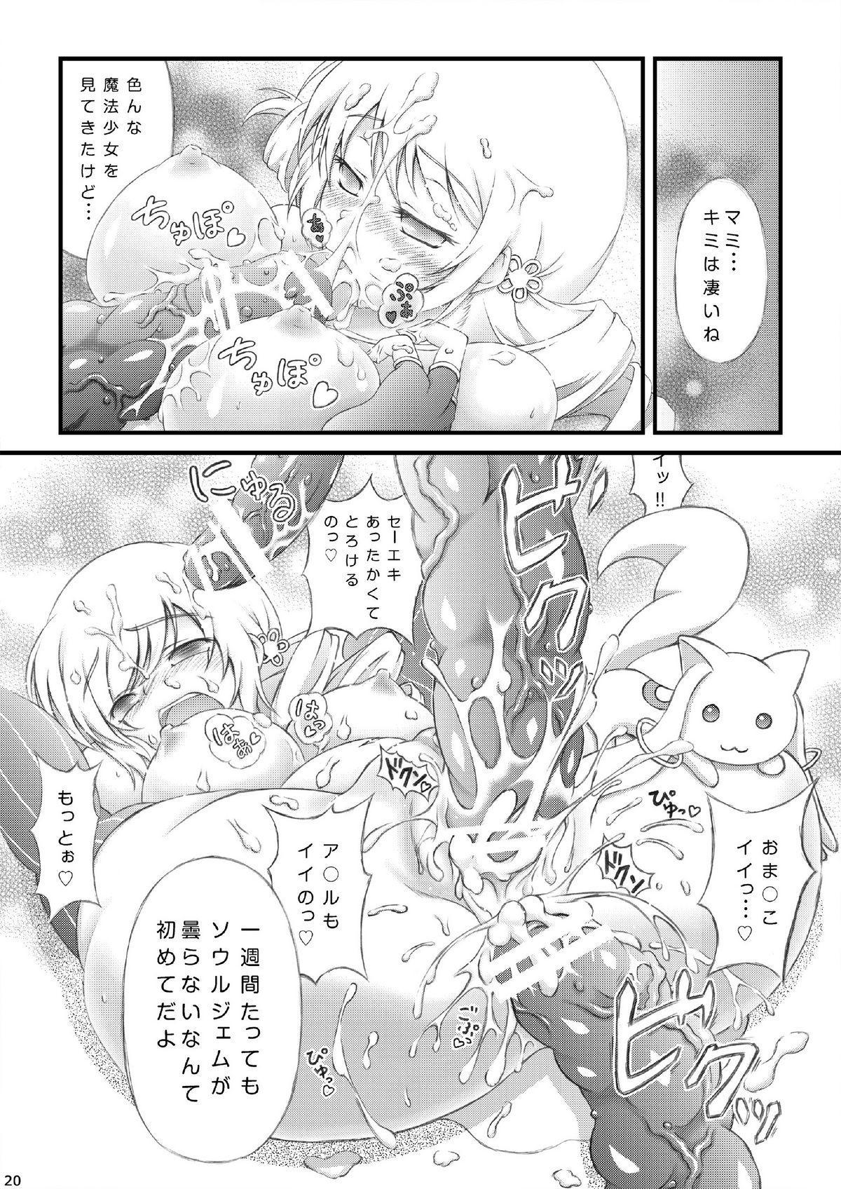 Mami-san no H na hon 18