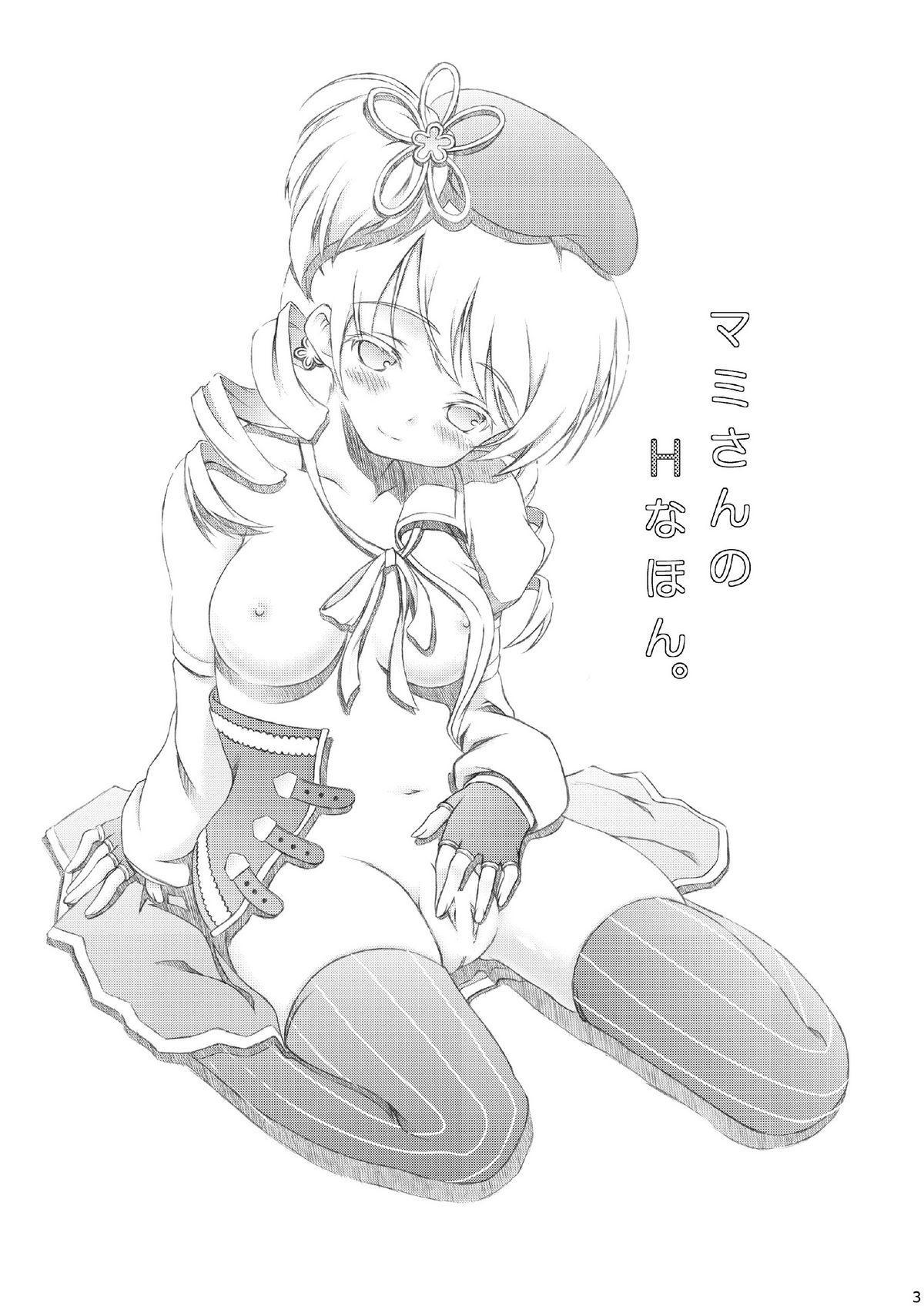 Mami-san no H na hon 1
