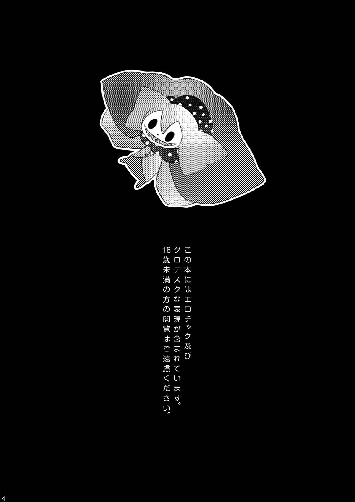 Mami-san no H na hon 2