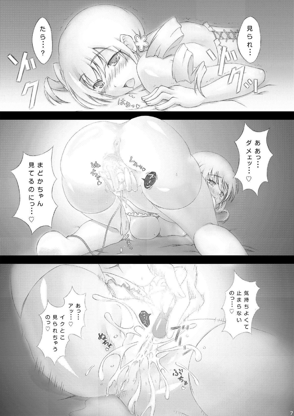 Mami-san no H na hon 5