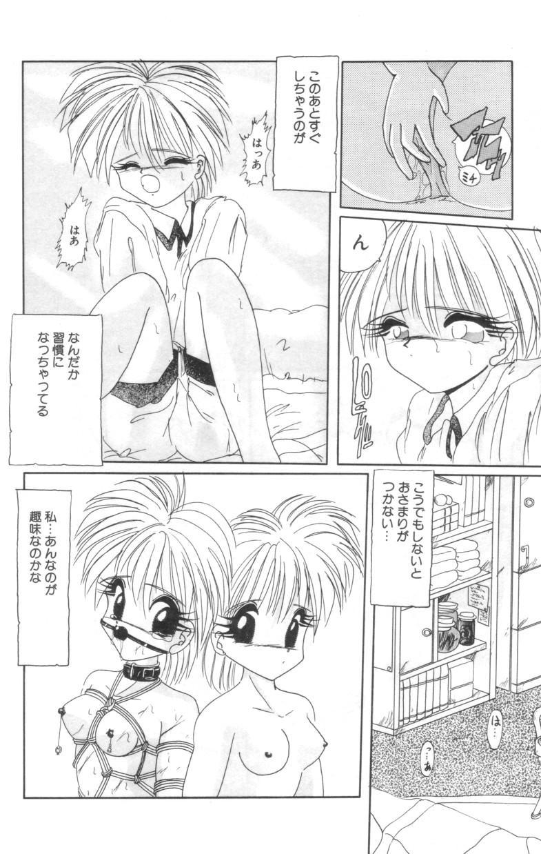 Shinshi Hosha 47