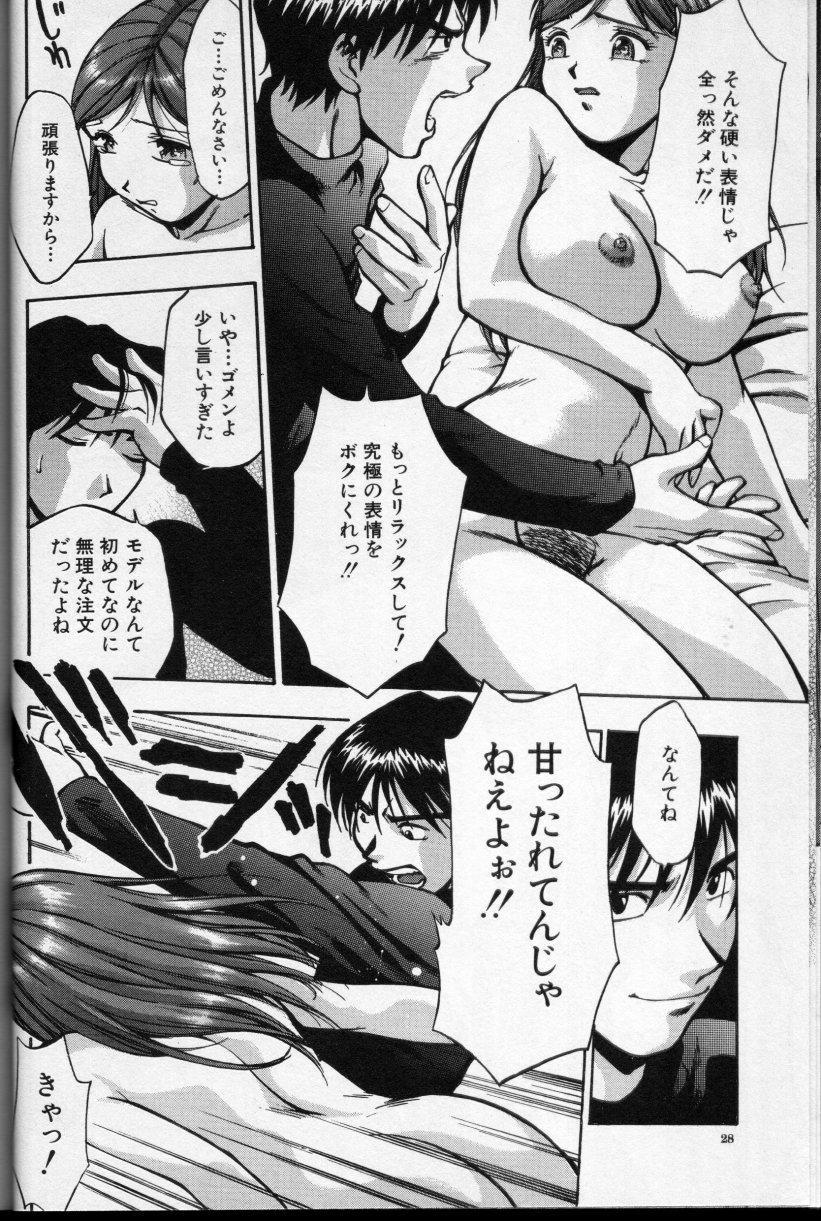 CROSS M Vol.01 26