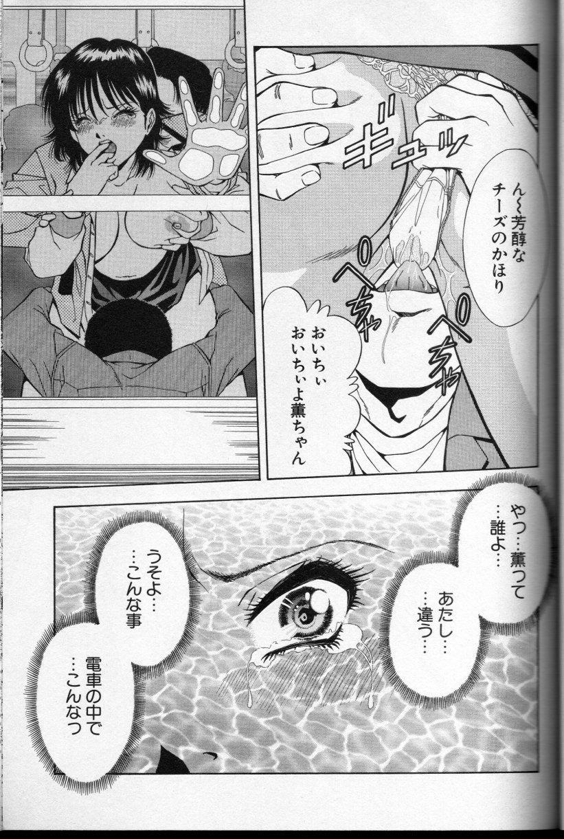 CROSS M Vol.01 43