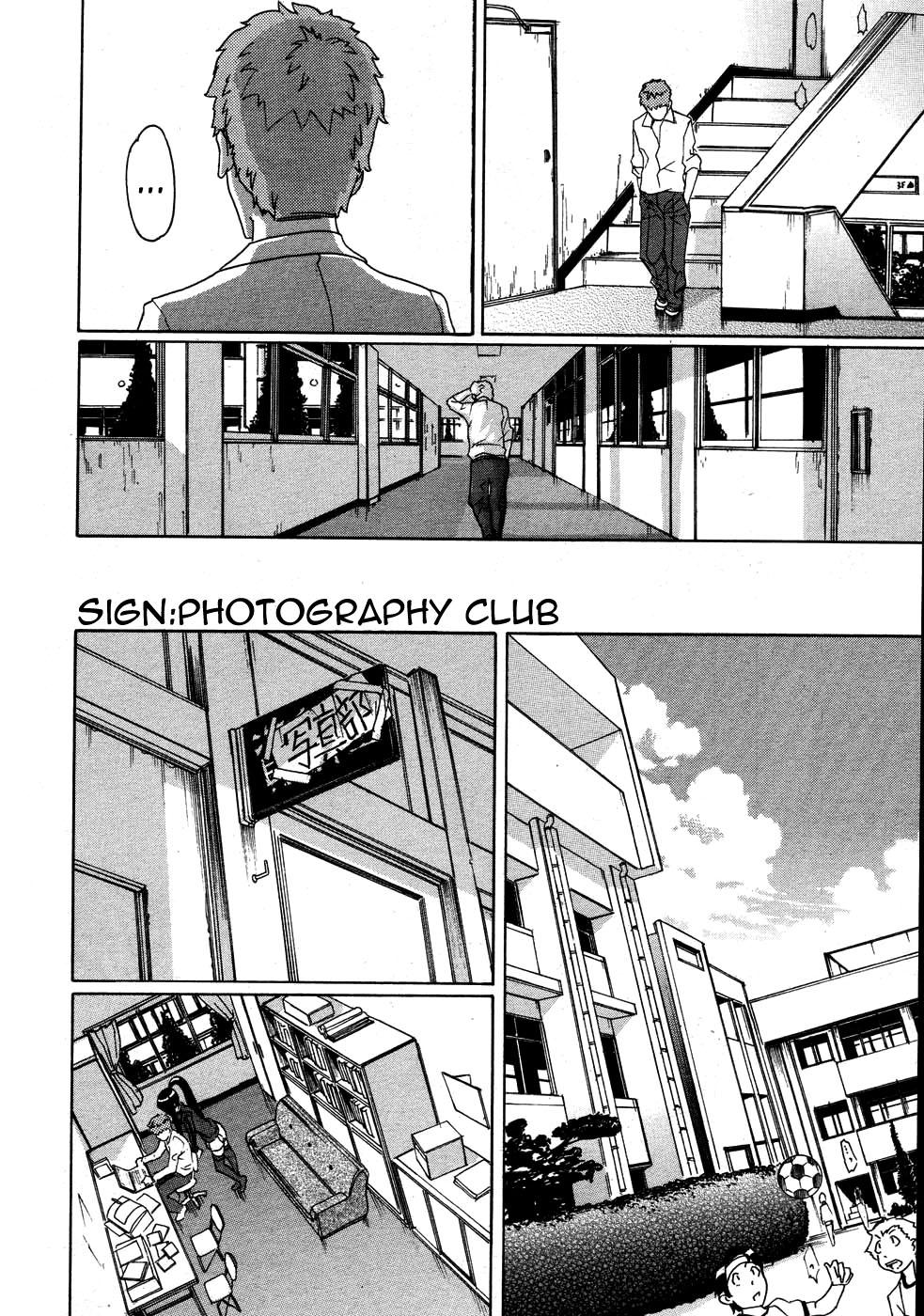 [Royal Koyanagi] Milky Shot! (School Is Crazy these Days) Ch.1-2 [English] 11