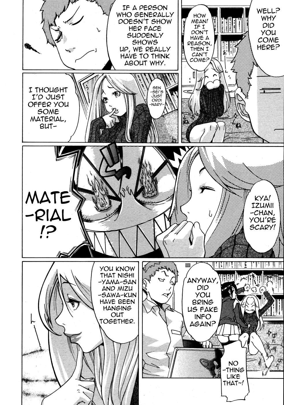 [Royal Koyanagi] Milky Shot! (School Is Crazy these Days) Ch.1-2 [English] 13