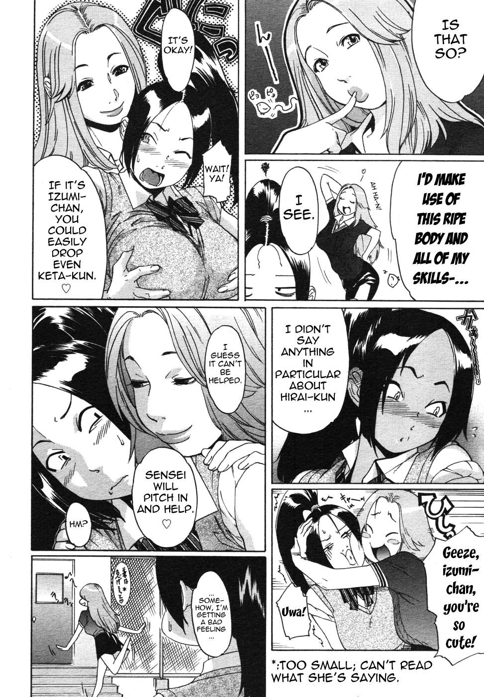 [Royal Koyanagi] Milky Shot! (School Is Crazy these Days) Ch.1-2 [English] 29