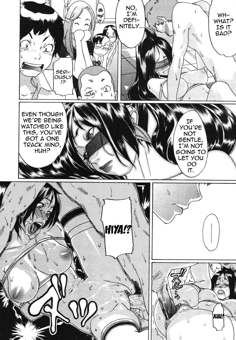 [Royal Koyanagi] Milky Shot! (School Is Crazy these Days) Ch.1-2 [English] 45