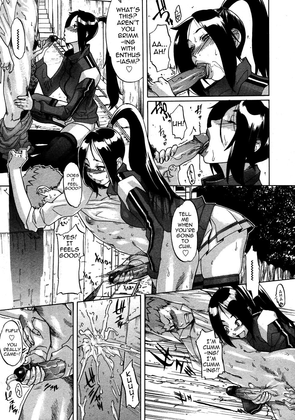 [Royal Koyanagi] Milky Shot! (School Is Crazy these Days) Ch.1-2 [English] 4