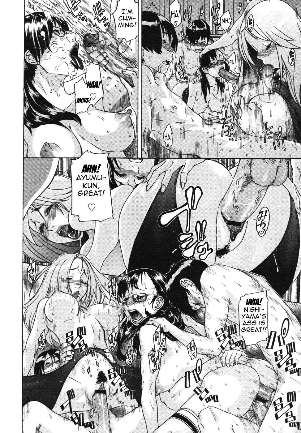[Royal Koyanagi] Milky Shot! (School Is Crazy these Days) Ch.1-2 [English] 49