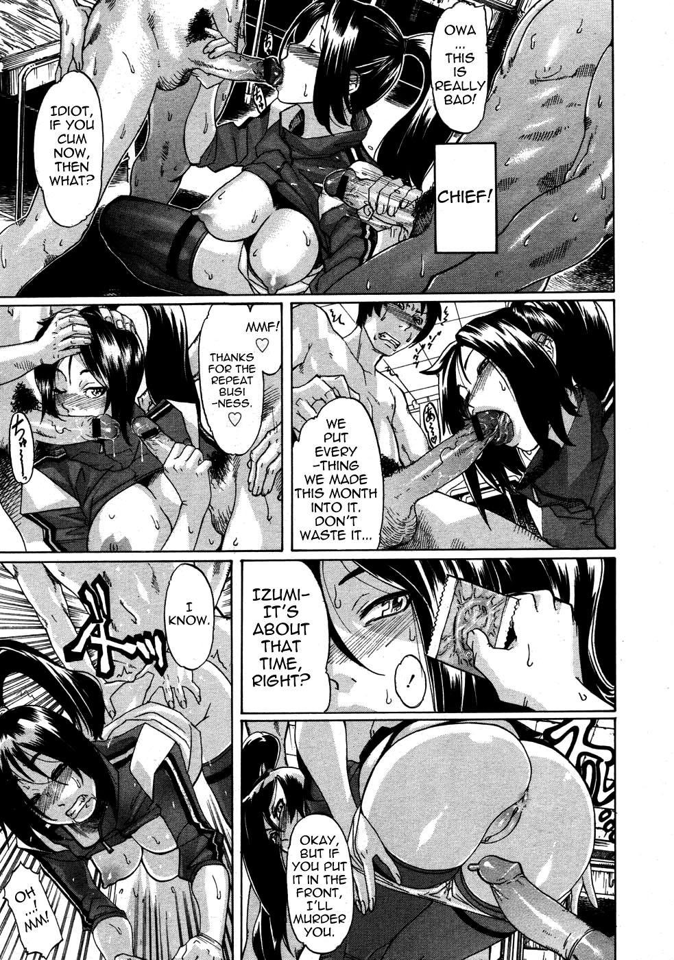 [Royal Koyanagi] Milky Shot! (School Is Crazy these Days) Ch.1-2 [English] 8