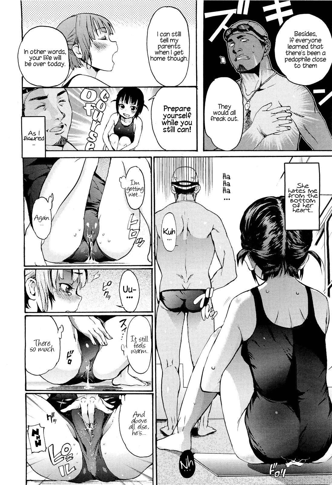 S kara Hajimaru | It Begins With S 7