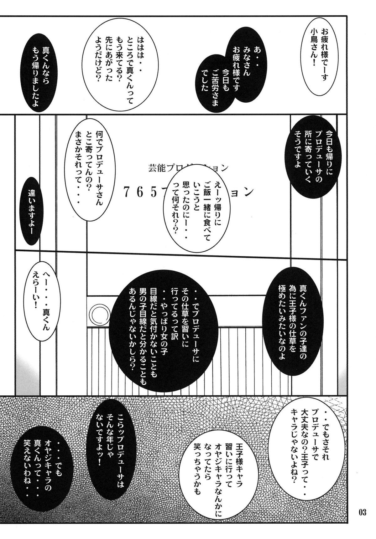 SMGO-02 Onnanoko Time 2