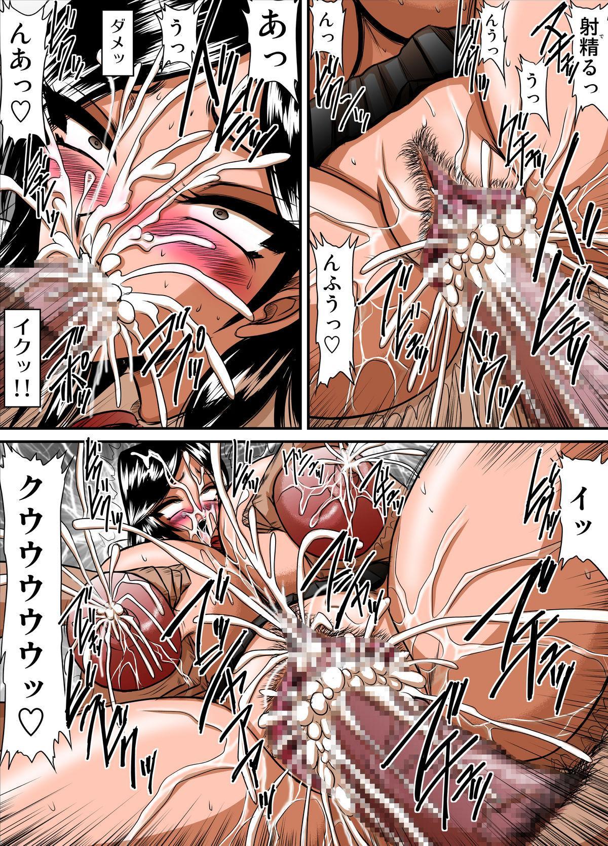 Yoru no Iinchou to Kanojo no Ana 5 Color Ban 4