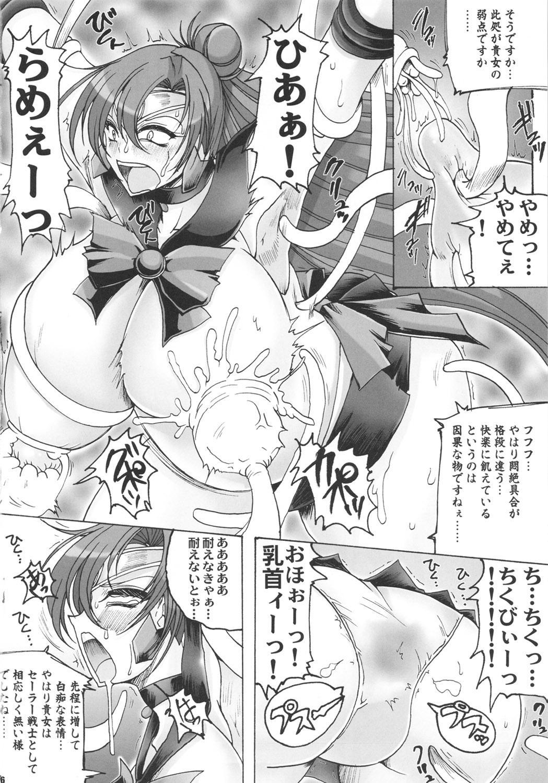 (C81) [Yamazakura (Iguchi Takajin) JUDGE OF GOD (Sailor Moon) 14