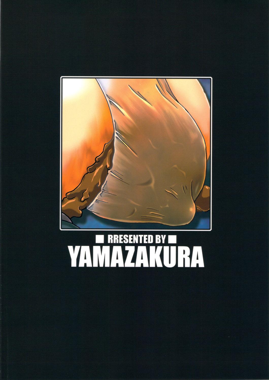 (C81) [Yamazakura (Iguchi Takajin) JUDGE OF GOD (Sailor Moon) 25