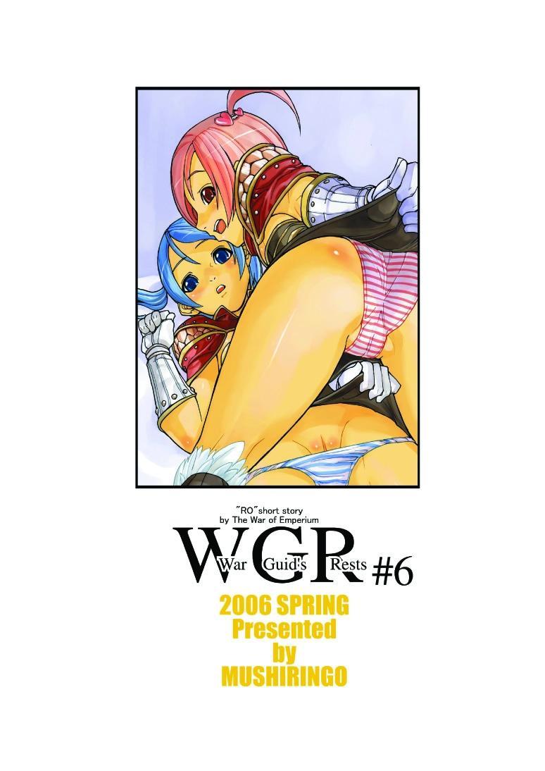 War Guild's Rests #6 36